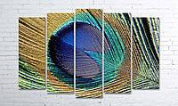 Модульная картина на холсте 5 в 1 Перо павлина 100х150 см (секции разного размера)
