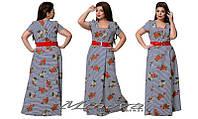Длинное женское платье тонкий стрейч креп размеры 50,52,54,56