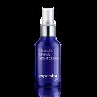 """Восстанавливающий ночной крем  """"Experalta Platinum"""" активирует восстановительные процессы в коже."""