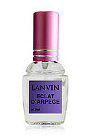 Женская туалетная вода с феромоном Lanvin Eclat d'Arpege (Ланвин Эклат де Арпеж), 12 мл