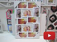 Большая фоторамка коллаж на 12 фотографий, белого цвета