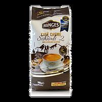 Кофе в зернах Minges Cafe Creme Schumli-2 1кг