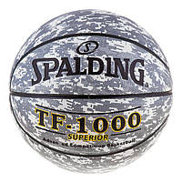 Мяч баскетбольный №7 Spalding TF-1000 PU. Распродажа!