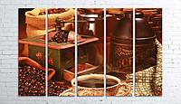 Модульная картина на холсте 5 в 1 Кофе и зерна 100х150 см