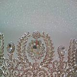 Корона, диадема для конкурса, высота 6 см., фото 6