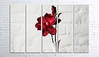 Модульная картина на холсте 5 в 1 Красный цветок в белой вазе 100х150 см