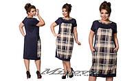 Платье женское короткий рукав перед вискоза спина микро дайвинг размеры 50,52,54,56