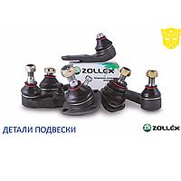 Опора шаровая ВАЗ-2101 нижняя ZOLLEX