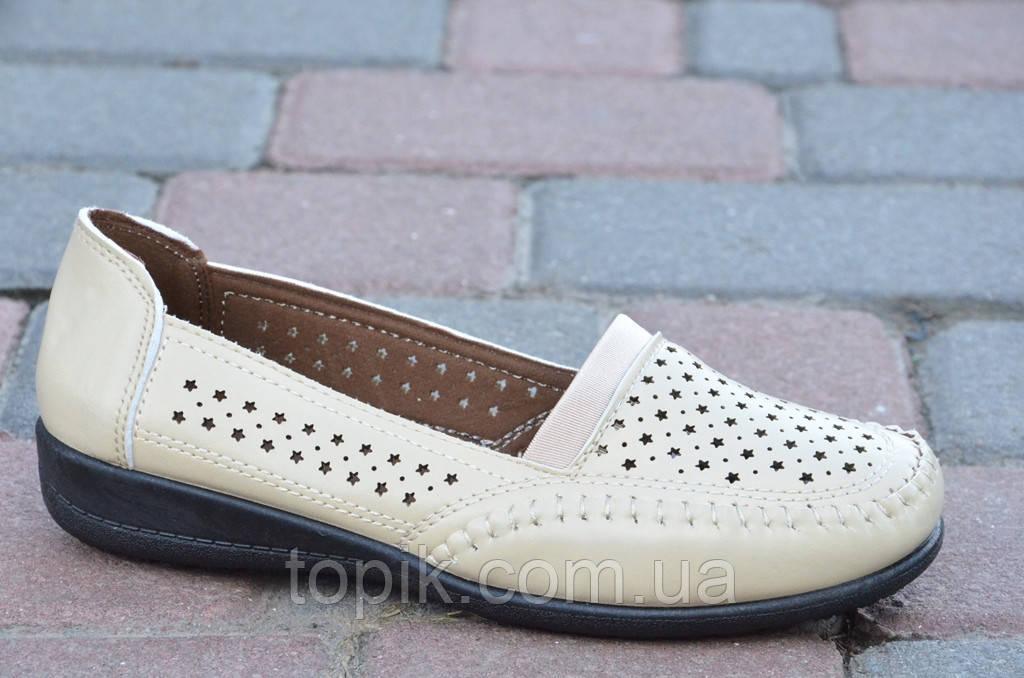 Мокасины, туфли женские летние светлый беж удобные мягкие (Код: 622а) Только 40р!