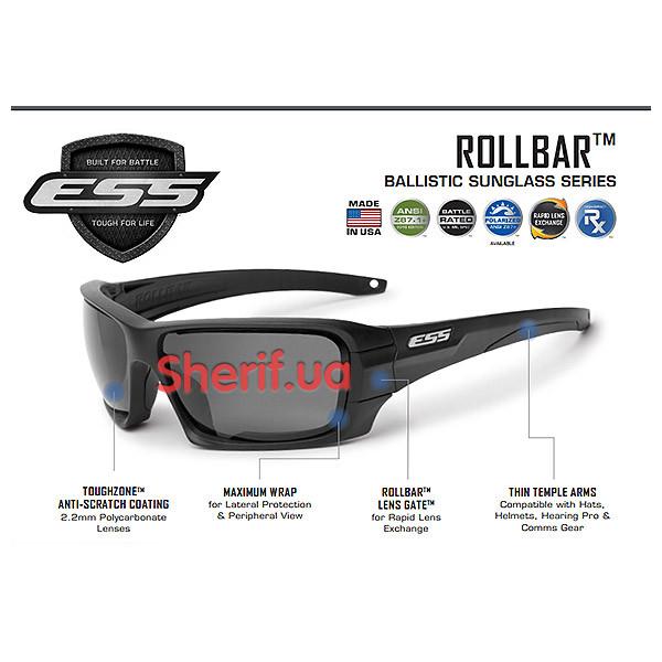 Тактические очки ESS Rollbar 4LS Kit 8524 - Военторг Шериф в Днепре 587bdbce0386d