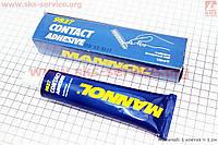 Contact Adhesive- КЛЕЙ КОНТАКТНЫЙ бытовой (клеит пластик, резину, кожу, войлок) 125ml