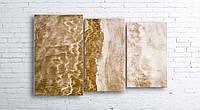 Модульная картина на холсте 3 в 1 Песок 100х160 см (секции разного размера)