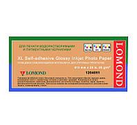 Фотобумага Lomond самоклеющаяся для струйных принтеров, глянцевая, 85 г/м2, 610 мм х 20 м