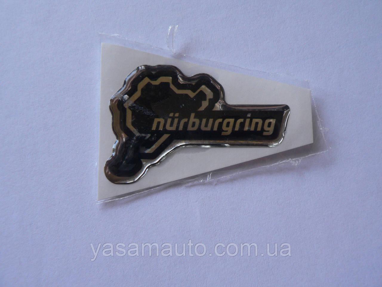 Наклейка s силиконовая надпись Nurburgring 50х32х1мм серебристая Нюрбургринг  гонки гоночная трасса
