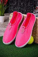 Женские весенне-летние кроссовки-мокасины розовые текстиль