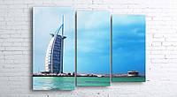 "Модульна картина на полотні ""Дубай. Готель Парус"""