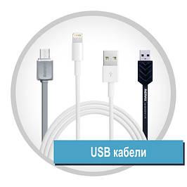 Дата-кабель (usb кабель) для мобильных телефонов и планшетов