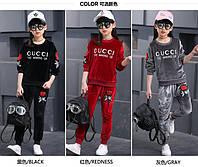 Детские велюровые спортивные и повседневные костюмы Gucci. Новейшая коллекция 2017г.