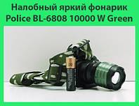 Налобный яркий фонарик Police BL-6808 10000 W Green