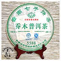 Чай Пуэр (Шен) Пу Вэнь 5588 (2015 год)