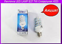 Лампочка LED LAMP E27 7W Спиральная 4023.Светодиодная лампочка LED.!Акция