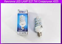 Лампочка LED LAMP E27 7W Спиральная 4023.Светодиодная лампочка LED.
