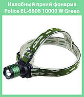 Налобный яркий фонарик Police BL-6808 10000 W Green!Акция