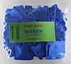 Шпули пластиковые (140 шт). Цвет - синий