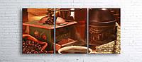 Модульная картина на холсте 3 в 1 Кофе и зерна 100х180 см