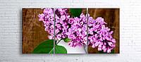 Модульная картина на холсте 3 в 1 Сирень в белой вазе 100х180 см