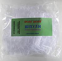 Шпули пластиковые прозрачные (140 шт), фото 1