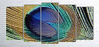 Модульная картина на холсте 5 в 1 Перо павлина 100х200 см (секции разного размера)