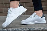 Кроссовки женские в стиле Adidas Stan Smith адидас легкие белые 2017. Со скидкой