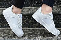 Кроссовки женские в стиле Nike Air Force Low найк стильные белые 2017. Со скидкой