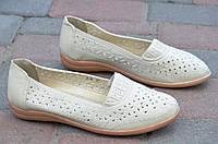Мокасины, туфли женские летние светлый беж легкие 2017. Со скидкой