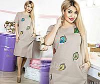 """Платье летнее повседневное с пришивной аппликацией """"перо павлина"""", разные расцветки, большие размеры"""