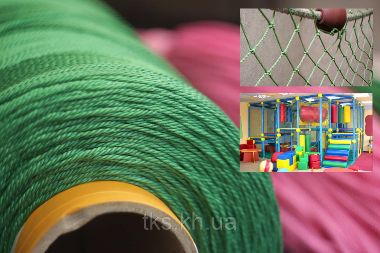 Шнур, веревка для разделительных и спортивных сеток