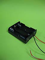 Отсек для 3 AA (пальчиковых)  батареек LX3206