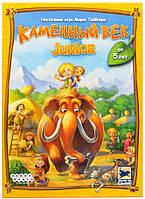 Настольная игра Каменный Век Junior (Stone Age Junior)