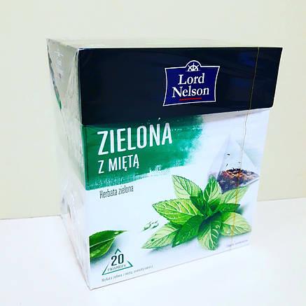 Чай Lord Nelson Zielona z  mieta  20 пакeтов, фото 2