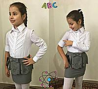 Блуза на девочку на рост 122-128-134-140 см