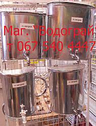 Рукомойник дачный 10, 15,18 литров