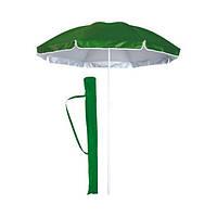 Зонт солнцезащитный/ пляжный 1,8 м