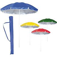 Зонт солнцезащитный/ пляжный 2 м