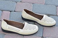 Мокасины, туфли женские летние светлый беж удобные легкие 2017. Со скидкой
