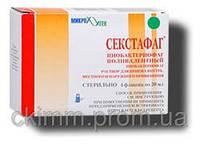 Пиобактериофаг поливалентный (Секстафаг) 20 мл № 4