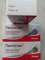 Пантогам 250 мг