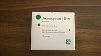 АКНЕКУТАН (изотретиноин) капс. 8 мг, 30 шт