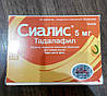 Сиалис 5 мг № 28