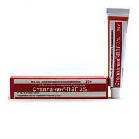 Стелланин-ПЭГ мазь 3% 20 гр